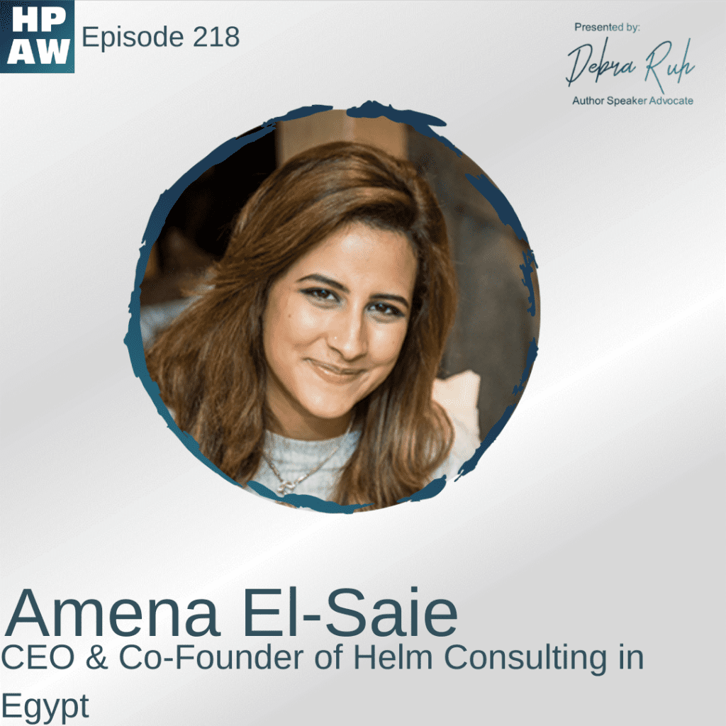 Amena El-Saie CEO & Co-founder of Helm Consulting at Egypt